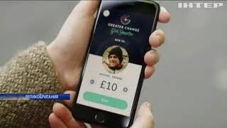 В Великобритании придумали новый способ помощи бездомным