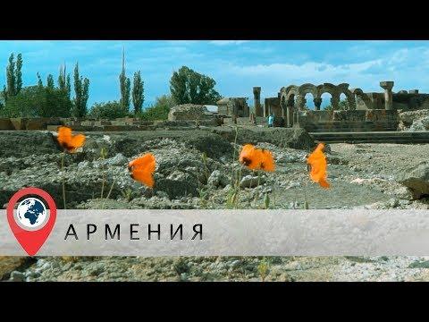 В отпуск в Армению. Часть 9. Северная Армения и Звартноц