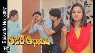 Aadade Aadharam | 18th June 2019 | Full Episode No 3097 | ETV Telugu