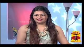 NATPUDAN APSARA - Vijay Yesudas & Darshana Yesudas EP15, Seg-1 Thanthi TV