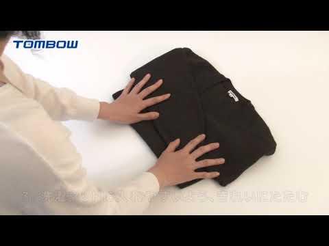 トンボ学生服【How-to動画】ニットの家庭での洗濯の仕方