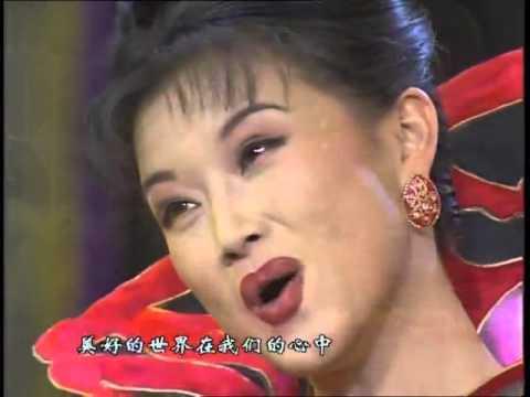 1998年央視春節聯歡晚會 歌曲《好日子》 宋祖英  CCTV春晚 - YouTube