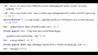 NirangaL-Than-Nritham-Beeku.mpg