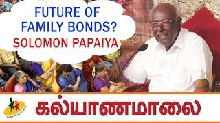 Future of Family Bonds ? | Paris Solomon Papaiya Pattimanram - Full Episode | Kalyanamalai