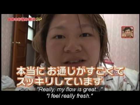 BARLEYmax featured on Fuji TV