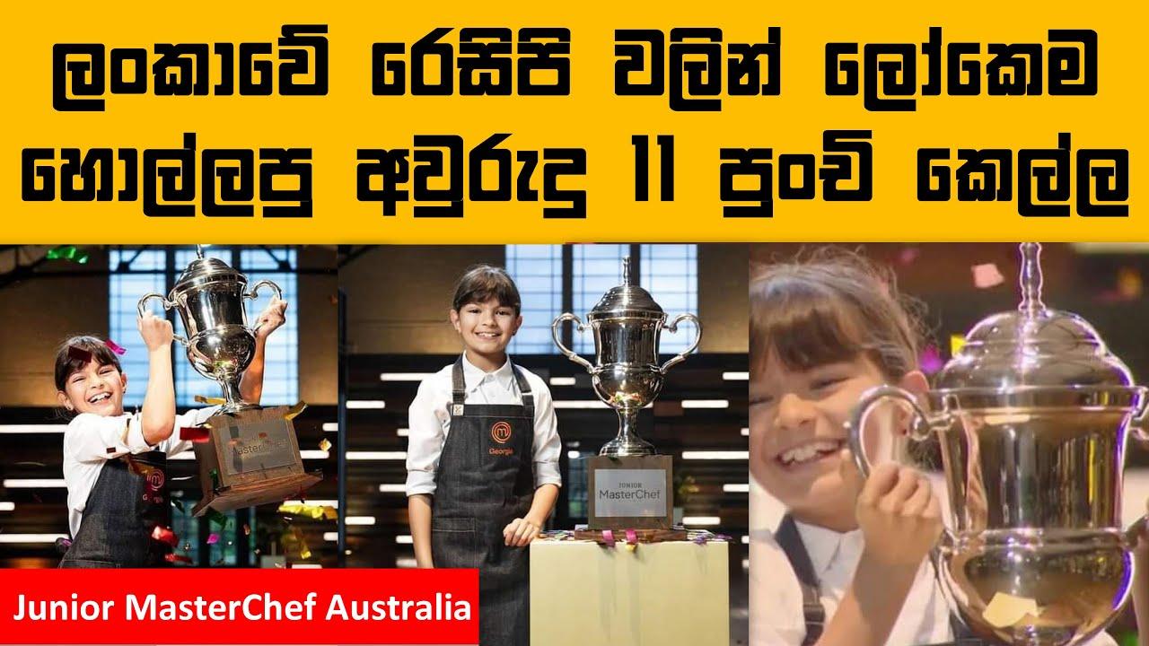 Georgia   Junior MasterChef Australia 2020   Sri lanka