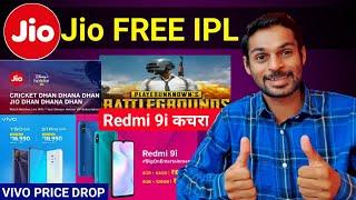Jio Free IPL Offer,Jio New Smartphone,Redmi 9i Price,Vivo S1 Pro & Y50 Price Drop,Oneplus Nord 5G