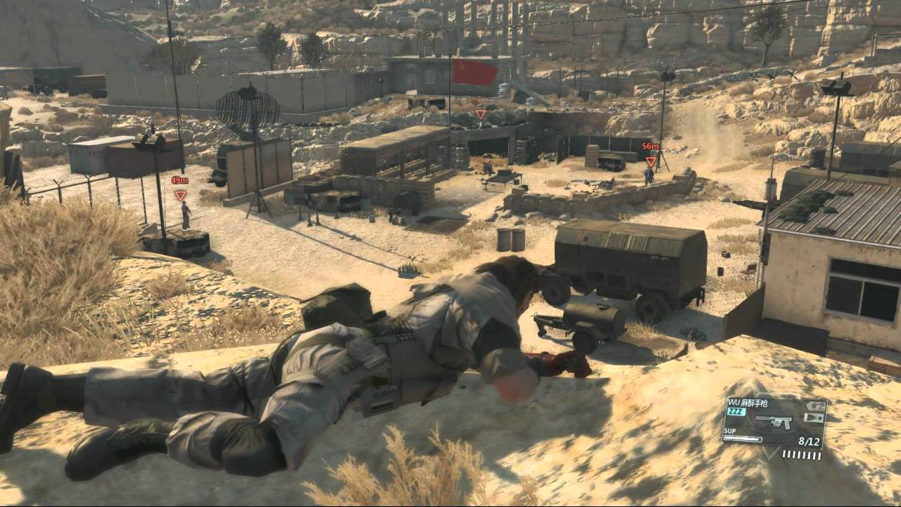 Metal Gear Solid V The Phantom Pain 潛龍諜影 5:幻痛 HD 第五章 越過柵欄 - YouTube