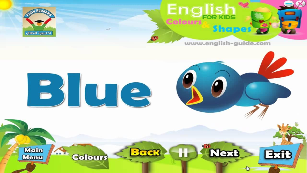 تحميل برنامج تعليم اللغة الانجليزية للاطفال للكمبيوتر