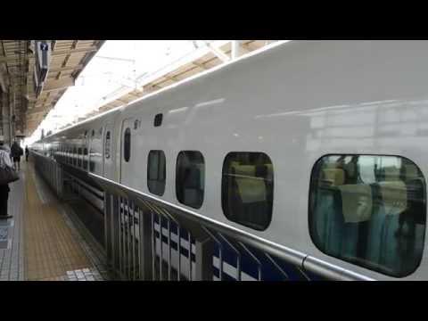 Tren bala - Estación Kioto