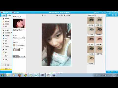 วิธีใช้งานโปรแกรมแต่งรูปจีน XIU XIU