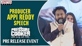 Producer Appi Reddy Speech @ Pressure Cooker Movie Pre Release Event | Sai Ronak, Rahul Ramakrishna
