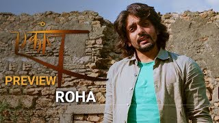 Ekaant Season 1 - Roha   Akul Tripathi   Preview