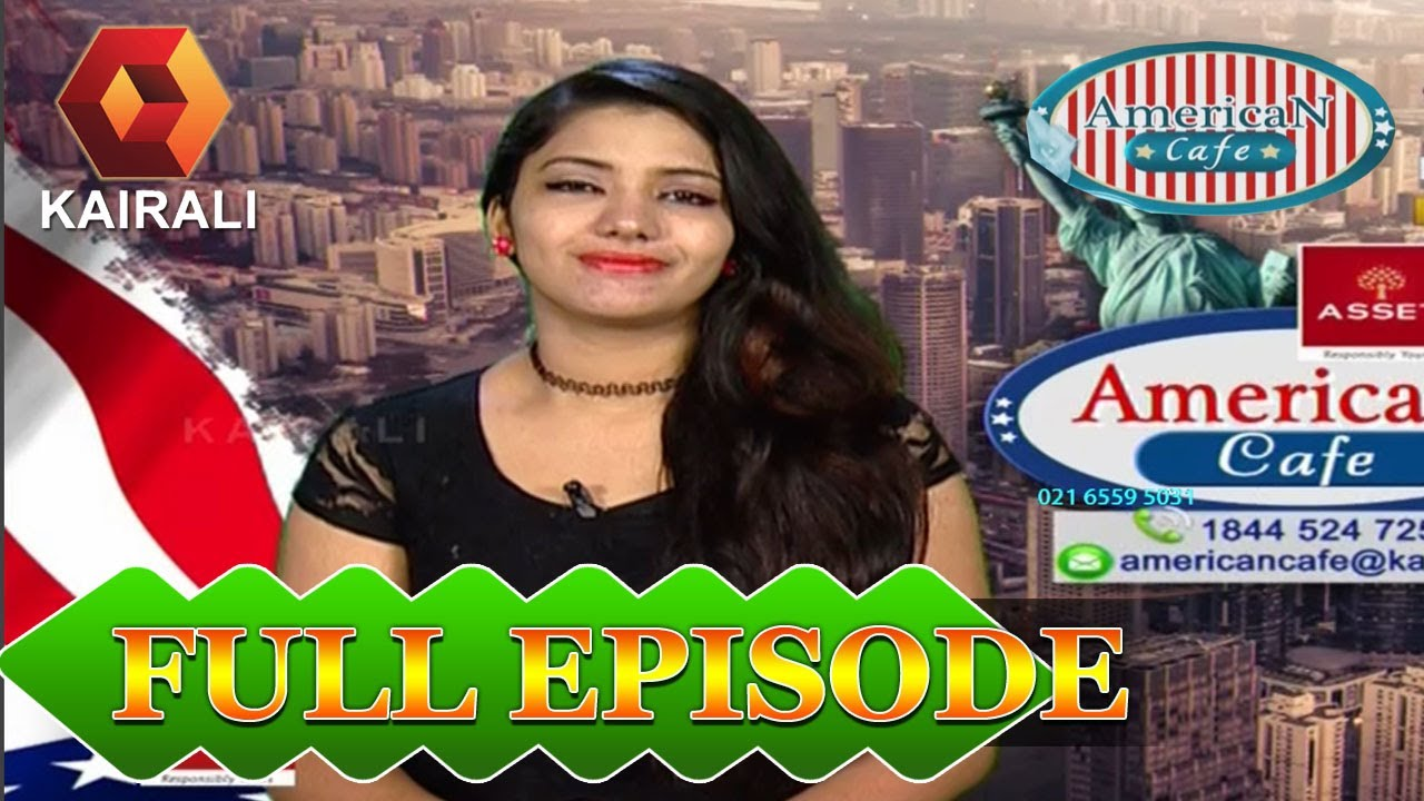 American Cafe | 3rd July 2017 |  Full Episode