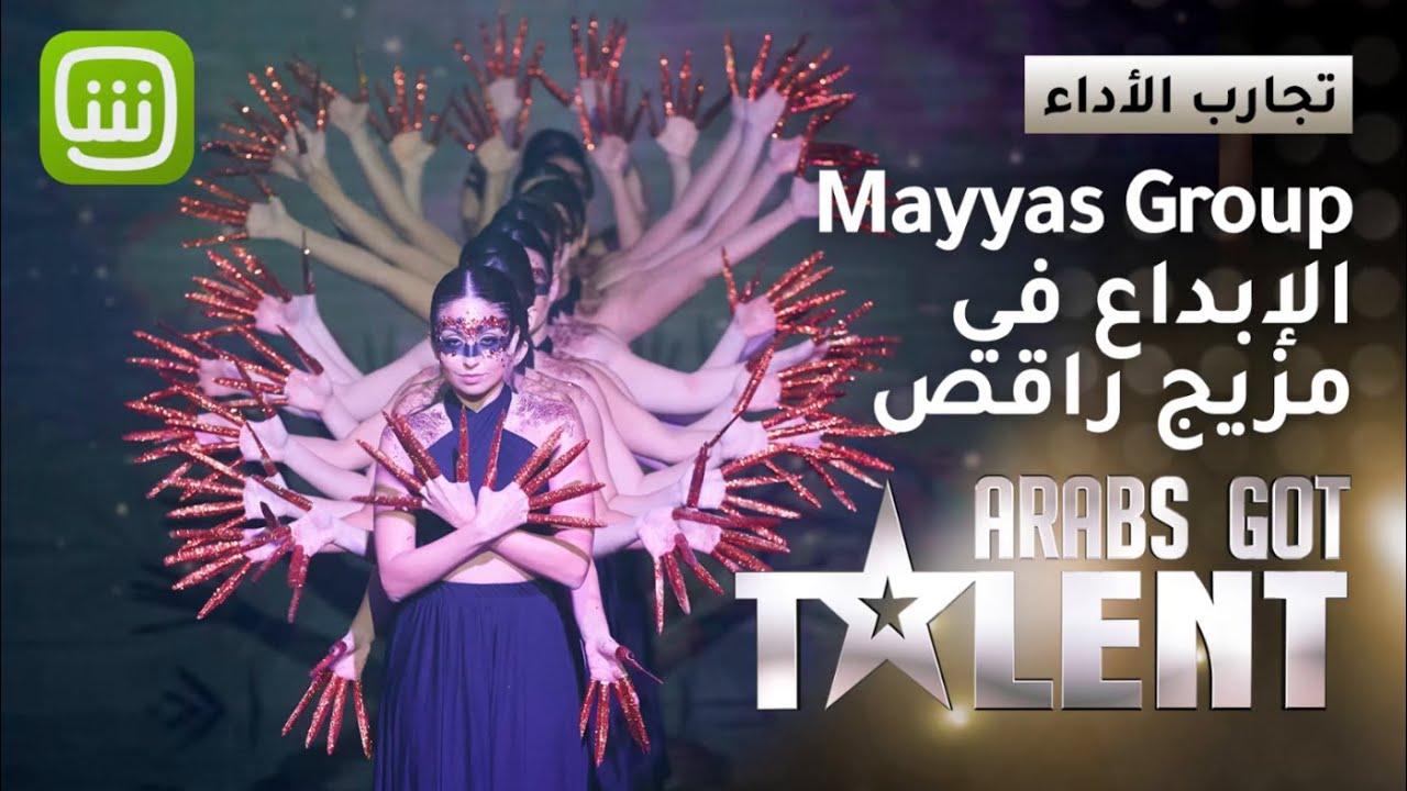 فرقة Mayyas Group تقدم مزيجاً من الفولوكلور الصيني واللبناني  #ArabsGotTalent
