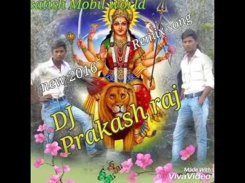 Ma sherawaliye DJ prakash raj