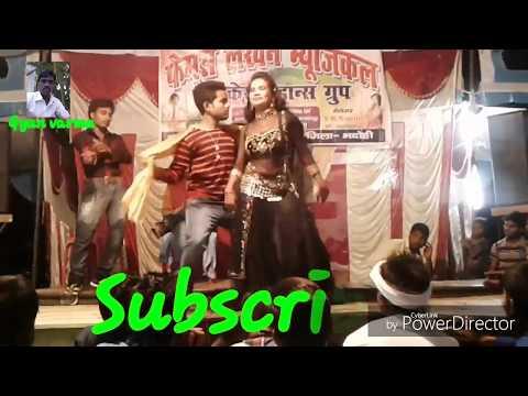 Femas lakhan musical arkestra dance group Ye bhauji chhote chhote gol gol ka h