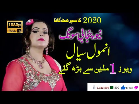 Anmol siyal new song-2018-01
