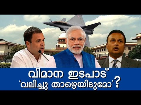 Will The Chopper Deal Pull Them Down?| Super Prime Time| Part 1| Mathrubhumi News