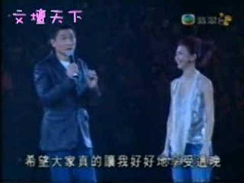 Andy Lau @ Stefanie Sun Concert
