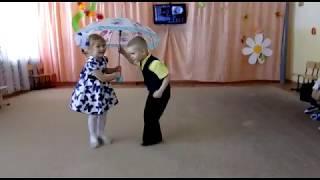 Танец средняя группа «А ты меня любишь  Ага »