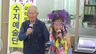 노래가락 영동포도축제(8월29일~9월1일) 수지,금왕수…