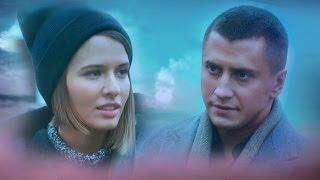 Download Игорь и Катя ♥ Сжигать мосты Mp3 and Videos