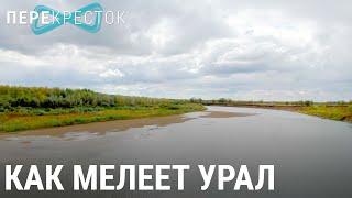 Река | ПЕРЕКРËСТОК