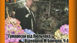 Komedi videofilm: юмореска