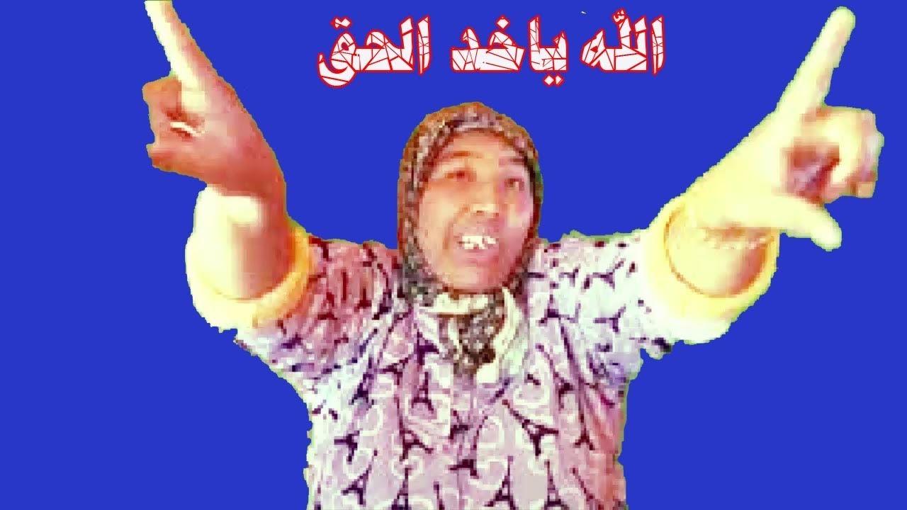 مي نعيمة حيحات بعد غلق قناتها