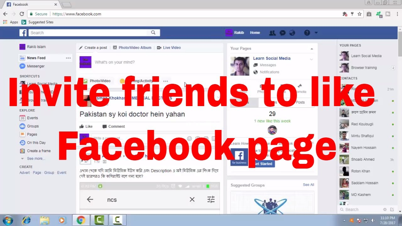 How To Invite Fb Friends And Send Invitation In Messenger To Like My