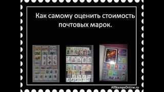 видео почтовые марки космос купить