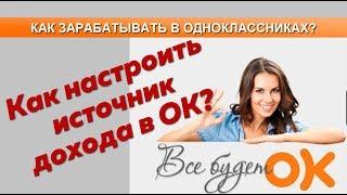 Инфобизнес с Юлией Литвиной