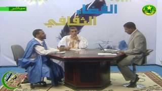المبدعون في اشطاري و ش إلوح افش في الفضاء الثقافي