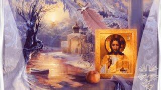 Поздравляю с  Крещением Господним.