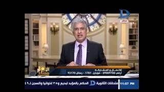 العاشرة مساء| الرئيس السيسي كرامة المرأة  المصرية خط  أحمر مسلمة كانت أو مسيحية
