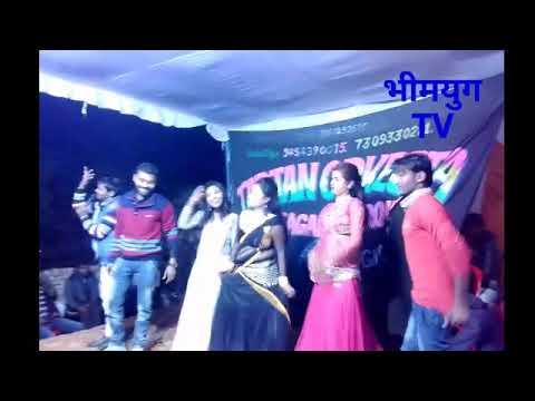 Hum Bahujan Hamar Baba Ratanawa Dance Sandip Kumar Bharti And Team Of Tarjan Orchestra Group Mau
