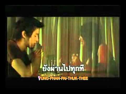MV เพลง ปฏิทิน - ลาบานูน