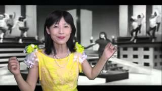 総合プロデュース・企画・構成・演出:山前五十洋 歌:いいおひろこ 撮影...