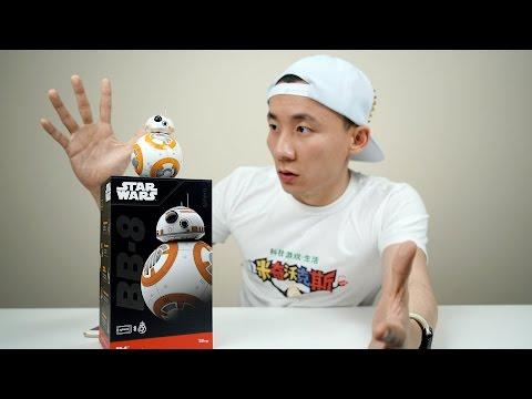 BB-8 Star Wars! unboxing《星球大战7:原力觉醒》新宠,Star Wars 7 可爱的机器人BB-8拆封和试玩