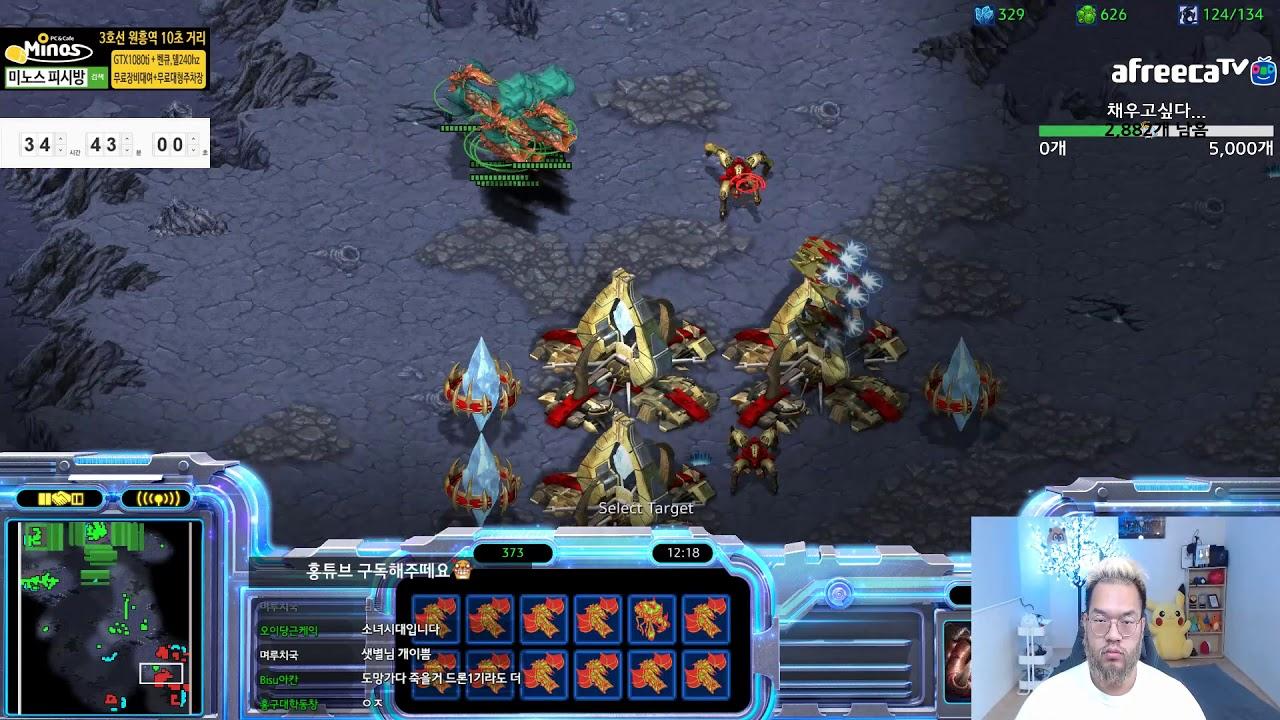Download [31.5.19] 스타1 StarCraft Remastered 1:1 (FPVOD) Larva 임홍규 (Z) vs n.Die_JoonWe 3/2 [Best of 3]