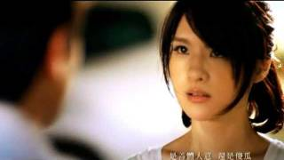 郭靜 - 陪著我的時候想著她 (官方60秒MV)
