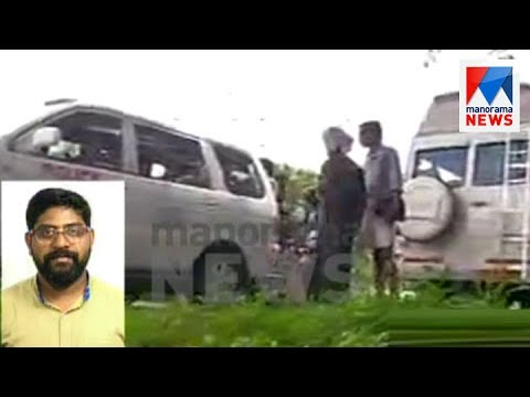 Actress abduction case in 2011; vehicle found | Manorama News