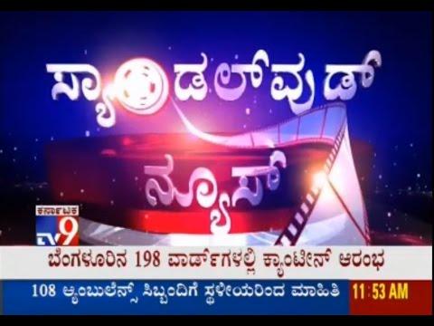 Hombanna Kannada Movie | Teaser on TV-9 Kannada | Subbu, Dhanu, Varsha | RakshithThirthahalli |