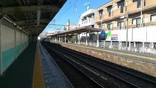 京成3500形 特急成田空港行き