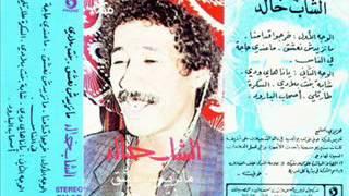 Cheb Khaled - Sekra Taretli
