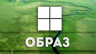 📝[F.A.Q] Как скачать официальный образ Windows 10 x32/x64 или оба сразу