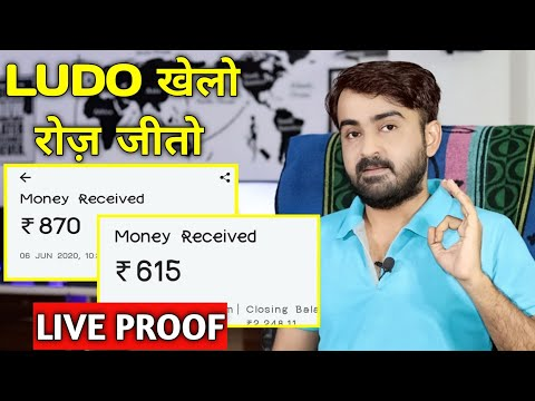 BEST EARNING APPS FOR ANDROID 2020 | EARN MONEY ONLINE | MAKE MONEY ONLINE from YouTube · Duration:  7 minutes