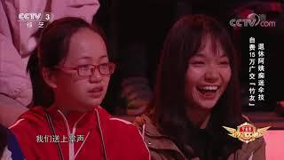 [黄金100秒]退休阿姨痴迷伞技 一心四用显高超技艺| CCTV综艺