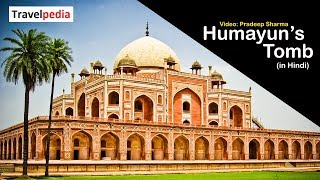 Humayun's Tomb - 1 Day Trip in Delhi - Vlog by Pradeep Sharma